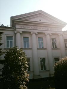 Vytauto_Kasiulio_Museum